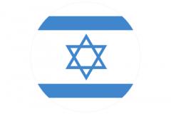 - Иврит -
